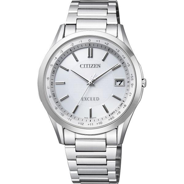 その他 シチズン ダイレクトフライト メンズ電波腕時計(包装・のし可) 4974375471535【納期目安:1週間】