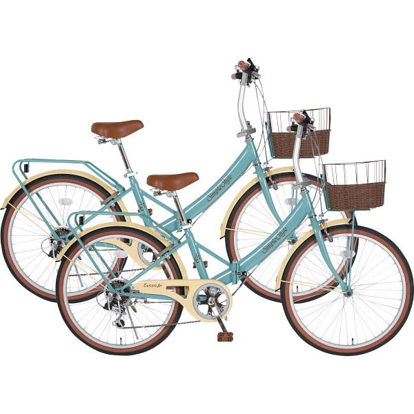 その他 シンプルスタイル 24型低床フレーム折りたたみ自転車 2台組 2412370000197【納期目安:1週間】