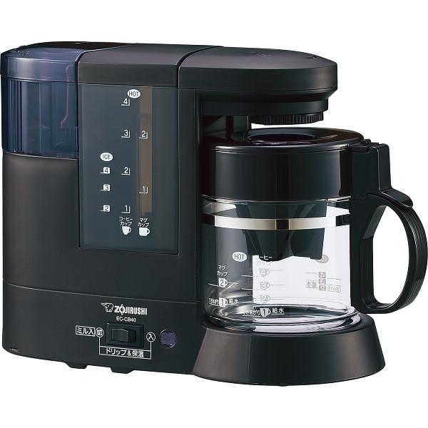 その他 象印 ミル付浄水コーヒーメーカー(4杯用) ダークブラウン (包装・のし可) 2408540002566