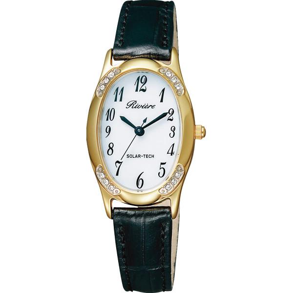 その他 リビエール ソーラーレディース腕時計 ゴールド (包装・のし可) 4974375433755【納期目安:1週間】