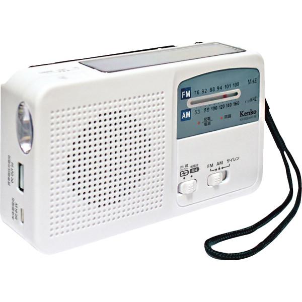 その他 ケンコー 多機能防災ラジオ(包装・のし可) 4961607605585