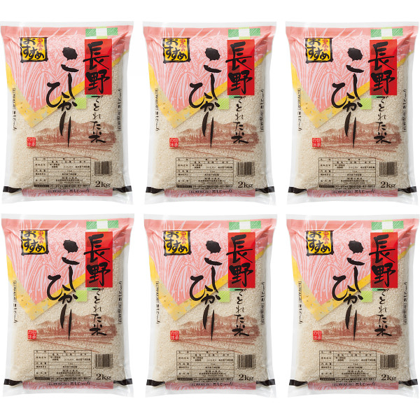 その他 長野県産 コシヒカリ(12┣kg┫)(包装・のし可) 2454760005535