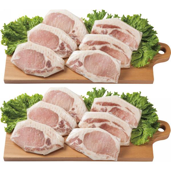 その他 西京味噌 国産豚ロース肉塩麹漬(12枚) 2478170003448【納期目安:1週間】