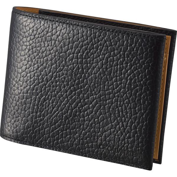 その他 CK カルバン・クライン 2つ折り財布 ブラック (包装・のし可) 4528053577622
