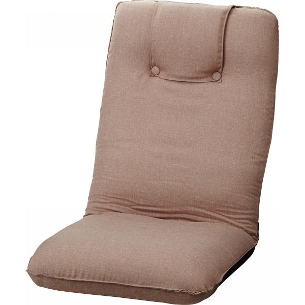 その他 低反発折りたたみ座椅子 ベージュ (包装・のし可) 4511412992358【納期目安:1週間】