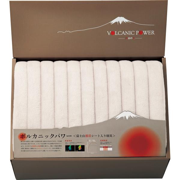 その他 ボルカニックパワー 富士山溶岩シート入敷パット(包装・のし可) 4517334019340【納期目安:1週間】