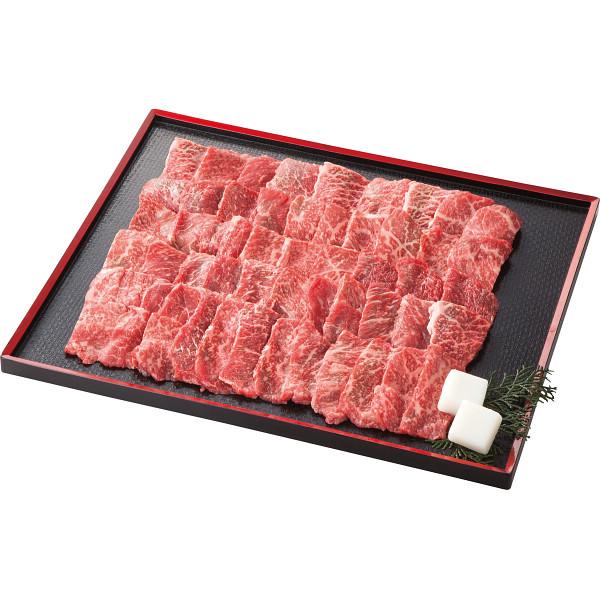その他 山形牛 焼肉用赤身(700┣g┫) 2458815001206【納期目安:1週間】