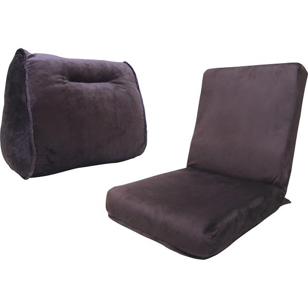 その他 ボアクッション&座椅子セット ブラウン 4562304849021【納期目安:1週間】