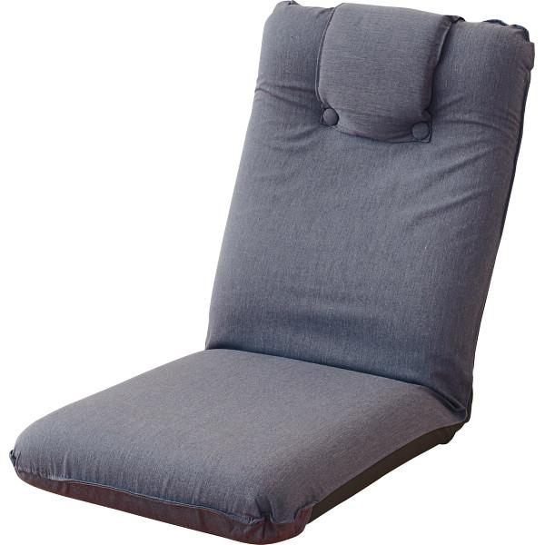 その他 低反発座椅子(ヘッドレスト付)2個組 グレー (包装・のし可) 4511412992457【納期目安:1週間】