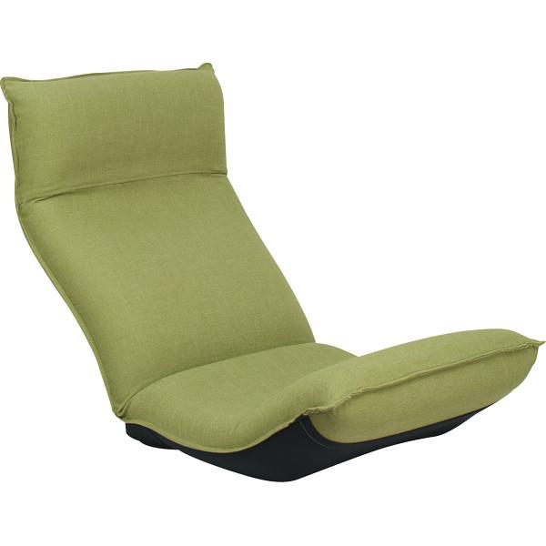 その他 産学連携 リラックス座椅子 グリーン 4984522991380【納期目安:1週間】