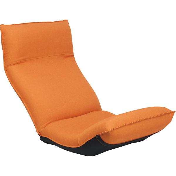 その他 産学連携 リラックス座椅子 オレンジ 4984522991397【納期目安:1週間】