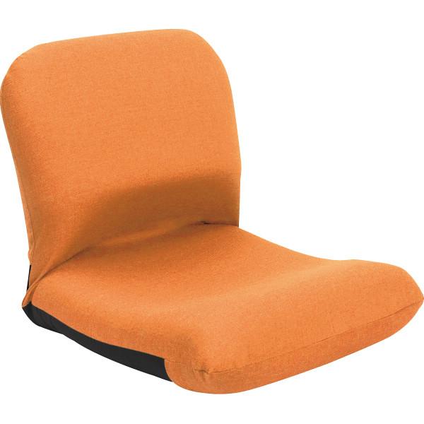 その他 背中を支える美姿勢座椅子 オレンジ 4984522991069【納期目安:1週間】