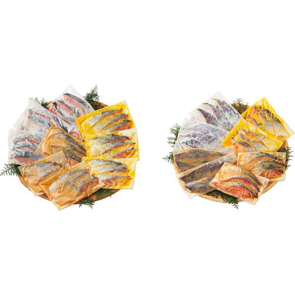 その他 北海漬魚セット 2459350005919【納期目安:1週間】