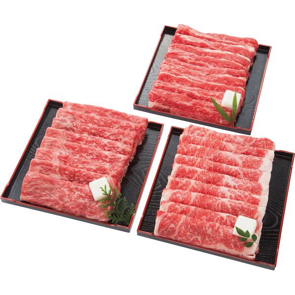 その他 宮城県産青葉牛 すき焼き用セット 2458815000971【納期目安:1週間】