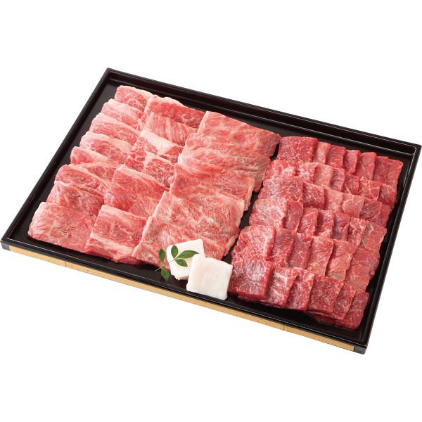 その他 山形牛 焼肉用セット 2458815000988【納期目安:1週間】