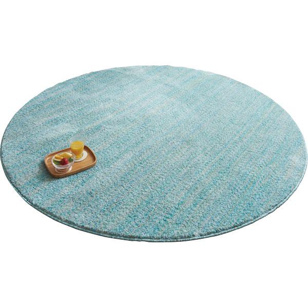 その他 日本製 ふんわりMIX調円形タフトラグ<イリゼ> ブルー 4956642634379【納期目安:1週間】