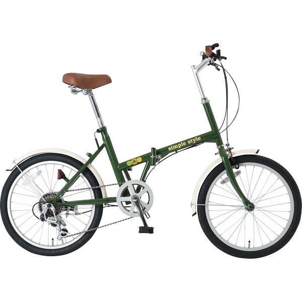その他 シンプルスタイル 20型折りたたみ自転車 4930479050038【納期目安:1週間】