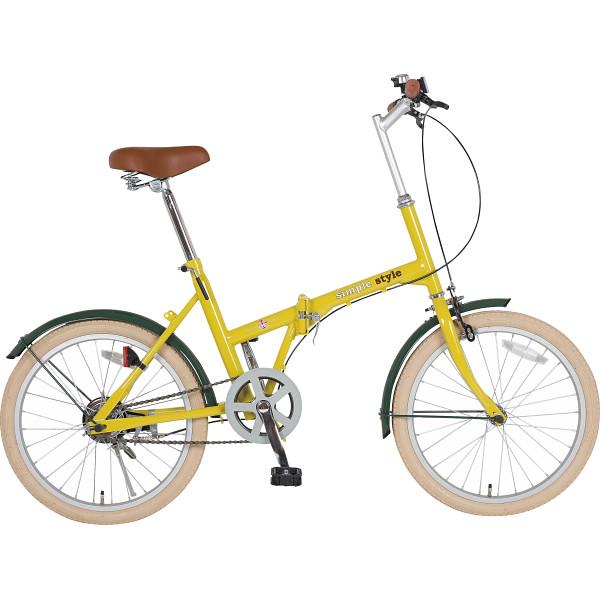 その他 シンプルスタイル 20型折りたたみ自転車 ハーヴェストイエロー 4930479050021【納期目安:1週間】