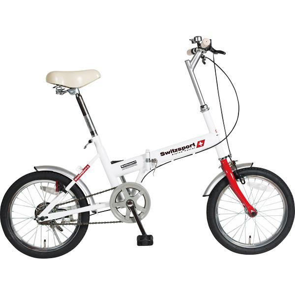 その他 スウィツスポート 16型折りたたみ自転車 4930479110183【納期目安:1週間】