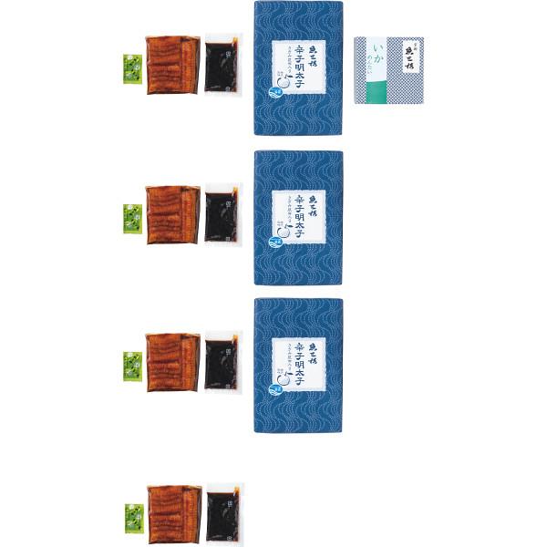その他 京都伏見 魚三楼 うなぎ蒲焼&柚子風味辛子明太子 2478170005022【納期目安:1週間】