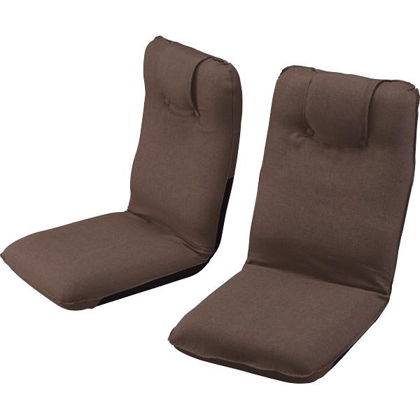 その他 低反発折りたたみ座椅子2個組 ブラウン (包装・のし可) 4511412989020【納期目安:1週間】