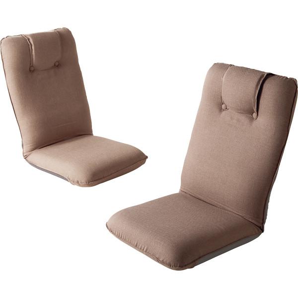 その他 低反発折りたたみ座椅子2個組 ベージュ (包装・のし可) 4511412992372【納期目安:1週間】