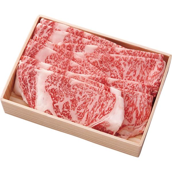 その他 熊本県産黒毛和牛 「和王」すき焼き用ロース(600┣g┫) 2458402000919【納期目安:1週間】