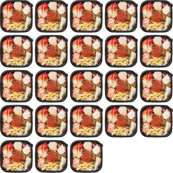 その他 7種の具材を使った海鮮松前漬(23食) 2458510001822【納期目安:1週間】