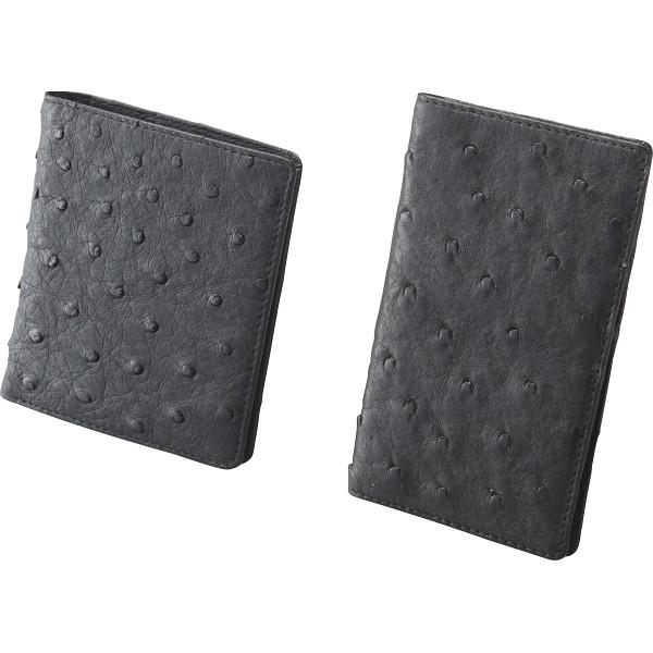 その他 財布&カードケースセット ブラック (包装・のし可) 4582164640538【納期目安:1週間】