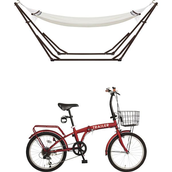 その他 20型折りたたみ自転車&ハンモックセット ホワイト&レッド 4944370015546【納期目安:1週間】