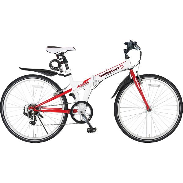 その他 スウィツスポート 26型 折りたたみクロスバイク(ライト&カギ付) 4930479110190【納期目安:1週間】