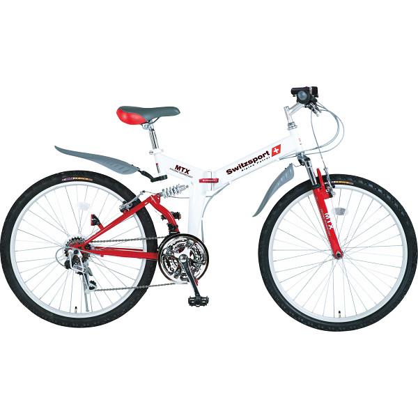 その他 スウィツスポート 26型 折りたたみ自転車(LEDライト付) 4930479099051【納期目安:1週間】