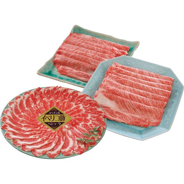その他 神戸ビーフ&近江牛&スペイン産イベリコ豚セット 2458440002326【納期目安:1週間】