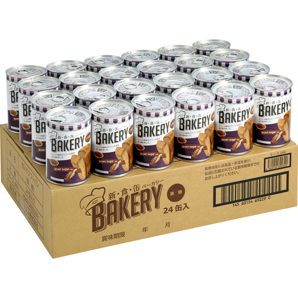 その他 アスト 新食缶ベーカリー(24缶) 黒糖 (包装・のし可) 4560154692309【納期目安:1週間】