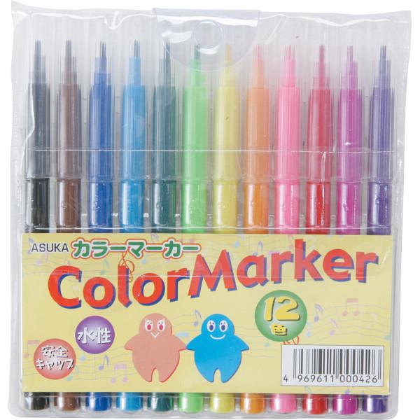 送料無料 その他 サインペン12色 包装 価格 2410840000500 メーカー公式ショップ のし可