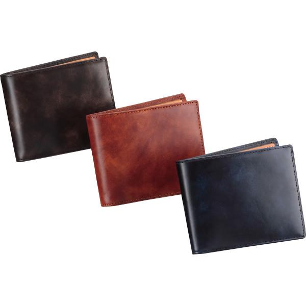その他 スノビスト ミュージアムカーフ二つ折り財布 ネイビー (包装・のし可) 4547484030612【納期目安:1週間】