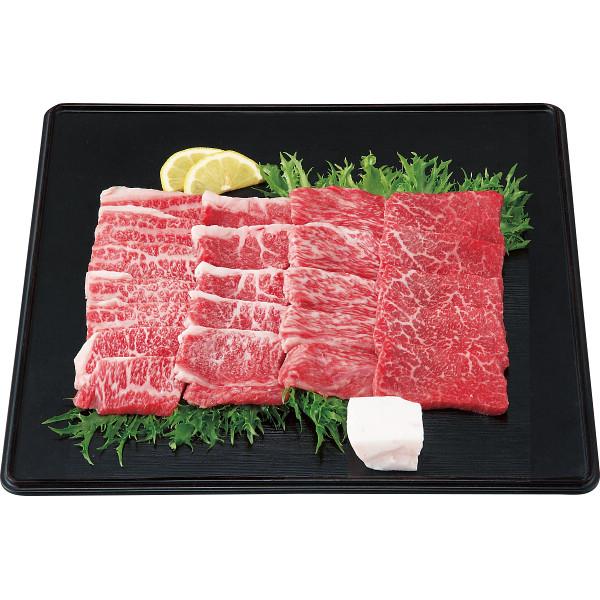 その他 松阪牛 焼肉用セット 2426890006614【納期目安:1週間】