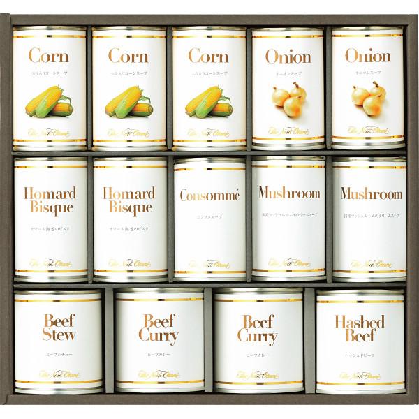 その他 ホテルニューオータニ 缶詰セット(包装・のし可) 4947890002447