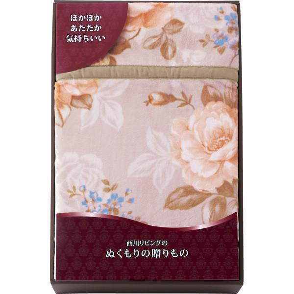 その他 西川リビング ポリエステルニューマイヤー毛布 グリーン(包装・のし可) 4549510184771