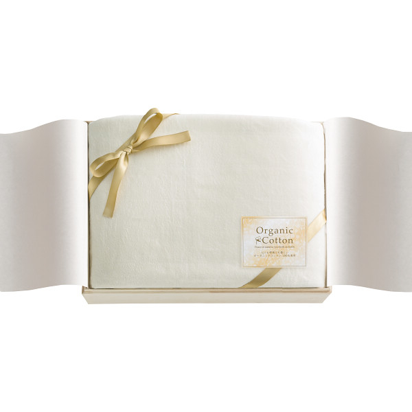 その他 オーガニックコットン 綿毛布(国産木箱入)(包装・のし可) 4543479150433