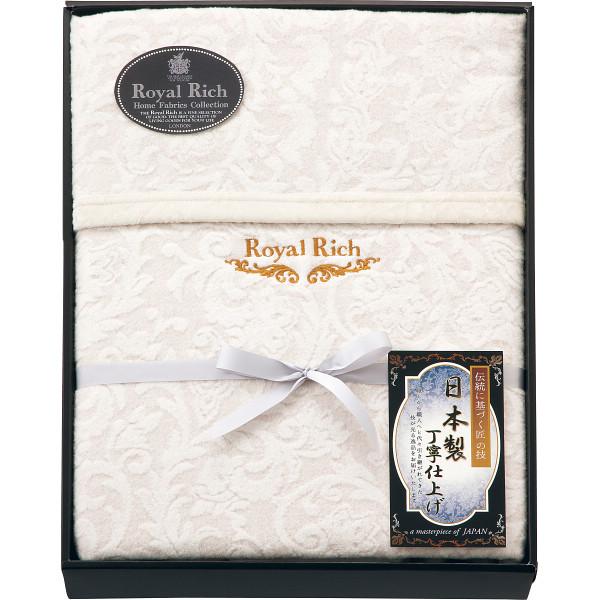 その他 ロイヤルリッチ 国産シルク混綿毛布(包装・のし可) 4518607643439