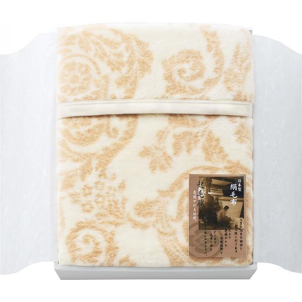その他 日本製 ジャカードシルク毛布(毛羽部分)(包装・のし可) 4530134630034