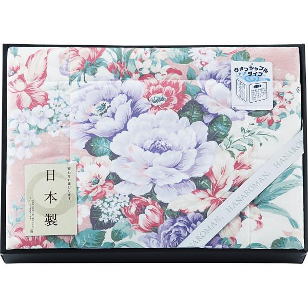 その他 ダウン85%入り日本製洗えるダウンケット ピンク (包装・のし可) 4530807055270