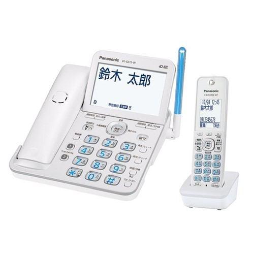パナソニック デジタルコードレス電話機 RU・RU・RU(ル・ル・ル) パールホワイト 子機1台付き VE-GZ72DL-W【納期目安:1ヶ月】