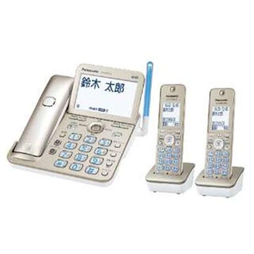 パナソニック デジタルコードレス電話機 RU・RU・RU(ル・ル・ル) シャンパンゴールド 子機2台付き VE-GZ72DW-N【納期目安:約10営業日】