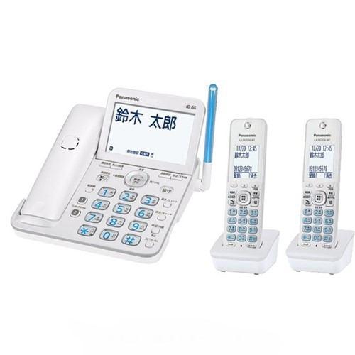パナソニック デジタルコードレス電話機 RU・RU・RU(ル・ル・ル) パールホワイト 子機2台付き VE-GZ72DW-W【納期目安:約10営業日】