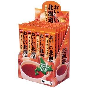 その他 (まとめ)日清食品 おいしい北海道 オニオンコンソメ 24本1箱【×30セット】 ds-2177775
