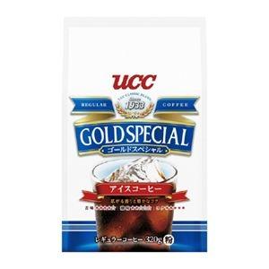 その他 (まとめ)UCC ゴールドSアイスコーヒ 320g袋【×30セット】 ds-2177834