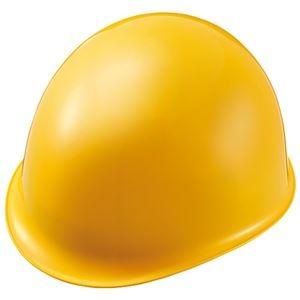 その他 (まとめ)加賀産業 ヘルメット つばなし イエロー【×10セット】 ds-2178151
