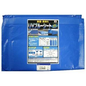 その他 (まとめ)萩原工業 UVブルーシート2年タイプ 3.6m×5.4m【×5セット】 ds-2178182